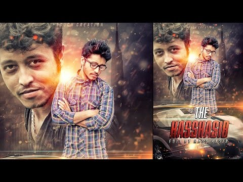 Movie Poster Design | Film Poster Manipulation | Photoshop Tutorial