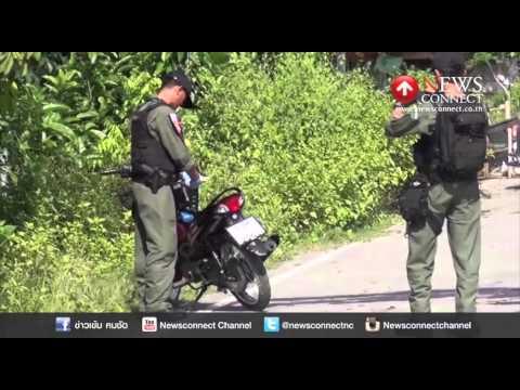 โจรใต้ประกบยิงชุด รปภ.ครูขณะลาดตระเวนสาหัส : NewsConnect Channel