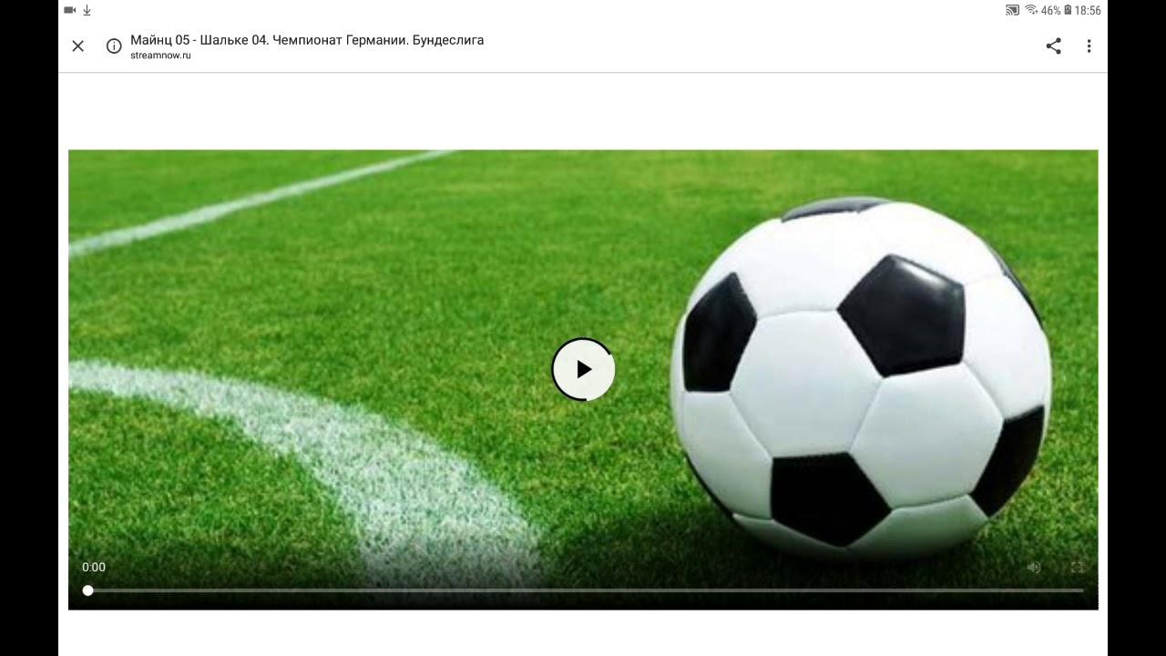 Streaming Fussball