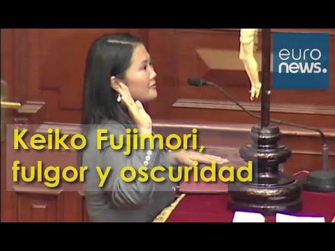 Perú Perfil | Keiko Fujimori, fulgor y oscuridad en la política peruana