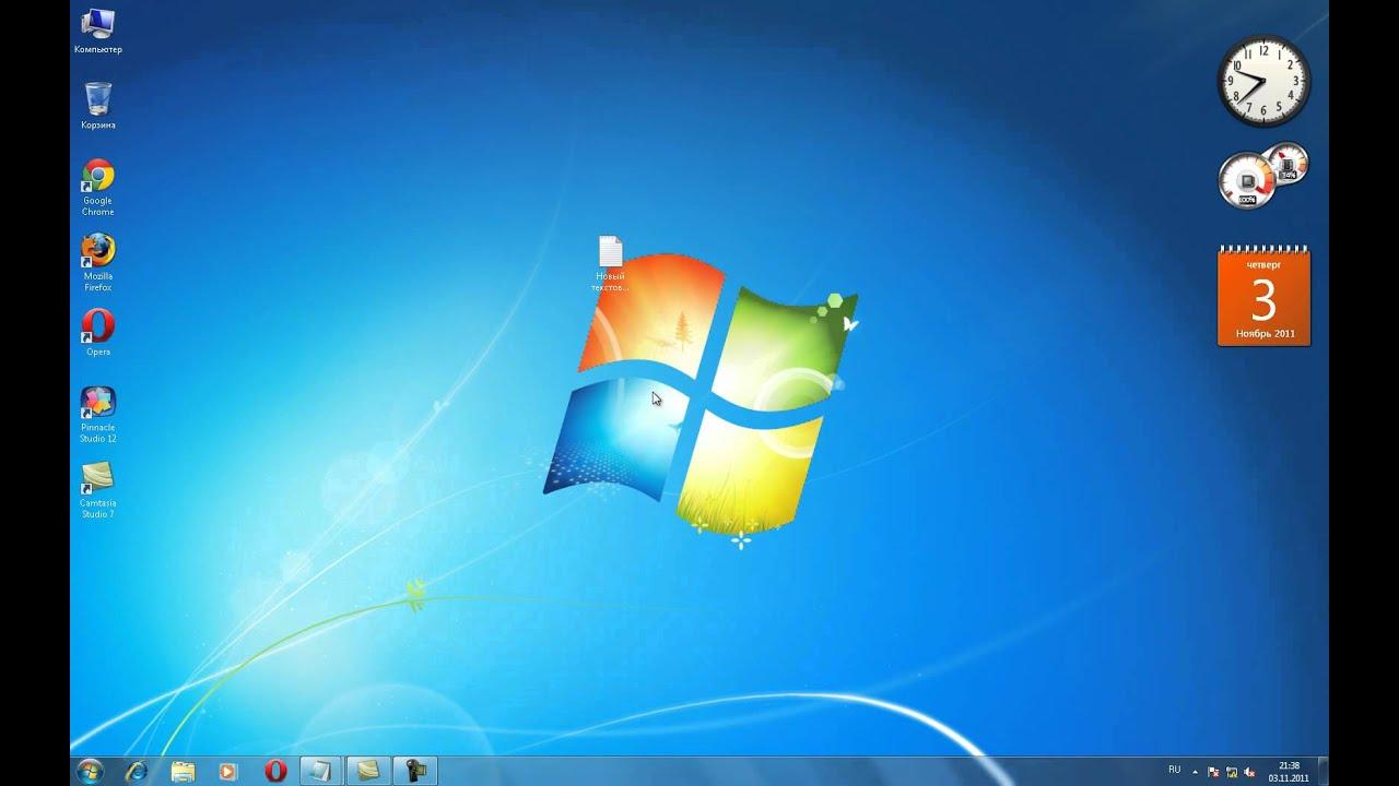 windows 7 картинка рабочего стола