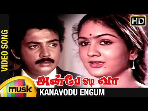 kanavodu yengum song lyrics