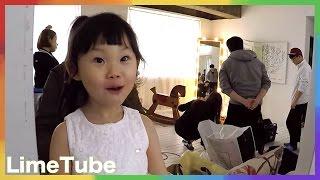 라임이의 CF광고 촬영 현장 공개!! 메이킹영상 LimeTube & Toy 라임튜브