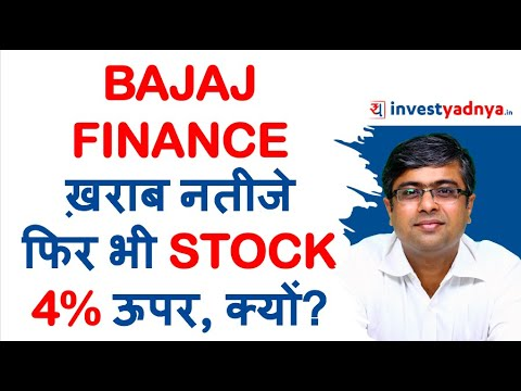 Bajaj Finance Stock | Bad Results Still Stock is UP by 4%, Why? Parimal Ade