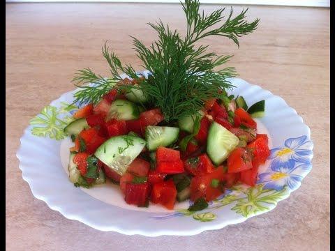 Летний легкий салат. Мамулины рецепты. без регистрации и смс