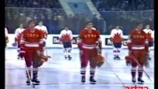 1972 СССР-КАНАДА дРУГАЯ сТОРОНА шАЙБЫ №2