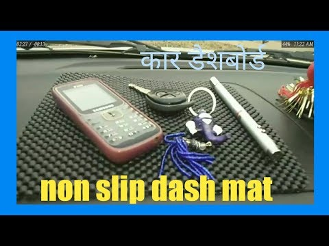 ARNV ASMAT Car Dashboard Anti-Slip Mat For All Cars