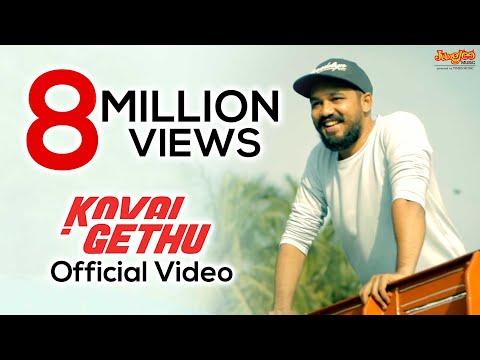 Kovai Gethu Anthem | The Times Of India | Hiphop Tamizha