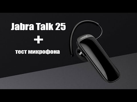 Обзор JABRA Talk 25 + тест при шуме