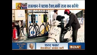 Congress calls for Bharat bandh today against fuel price hike