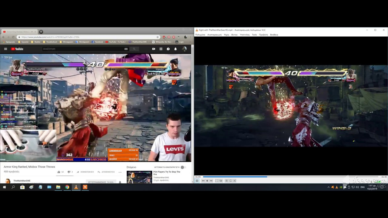 Proof That Tekken 7 Ranked Is Broken Fight With Themainmanswe
