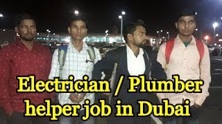 Electrician and Plumber helper job in Dubai All Passport Direct Visit to Employment