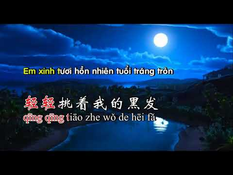 Nụ hôn và nước mắt, nhạc hoa, song ngữ karaoke, Wen He Lei ,吻和泪