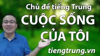 hoc tieng hoa, Trung tâm tiếng Trung - Học tiếng Trung chủ đề Cuộc sống của tôi