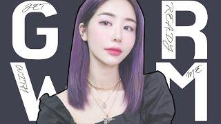 쿨톤 라벤더 메이크업 겟레디윗미(feat.근황얘기 하려…