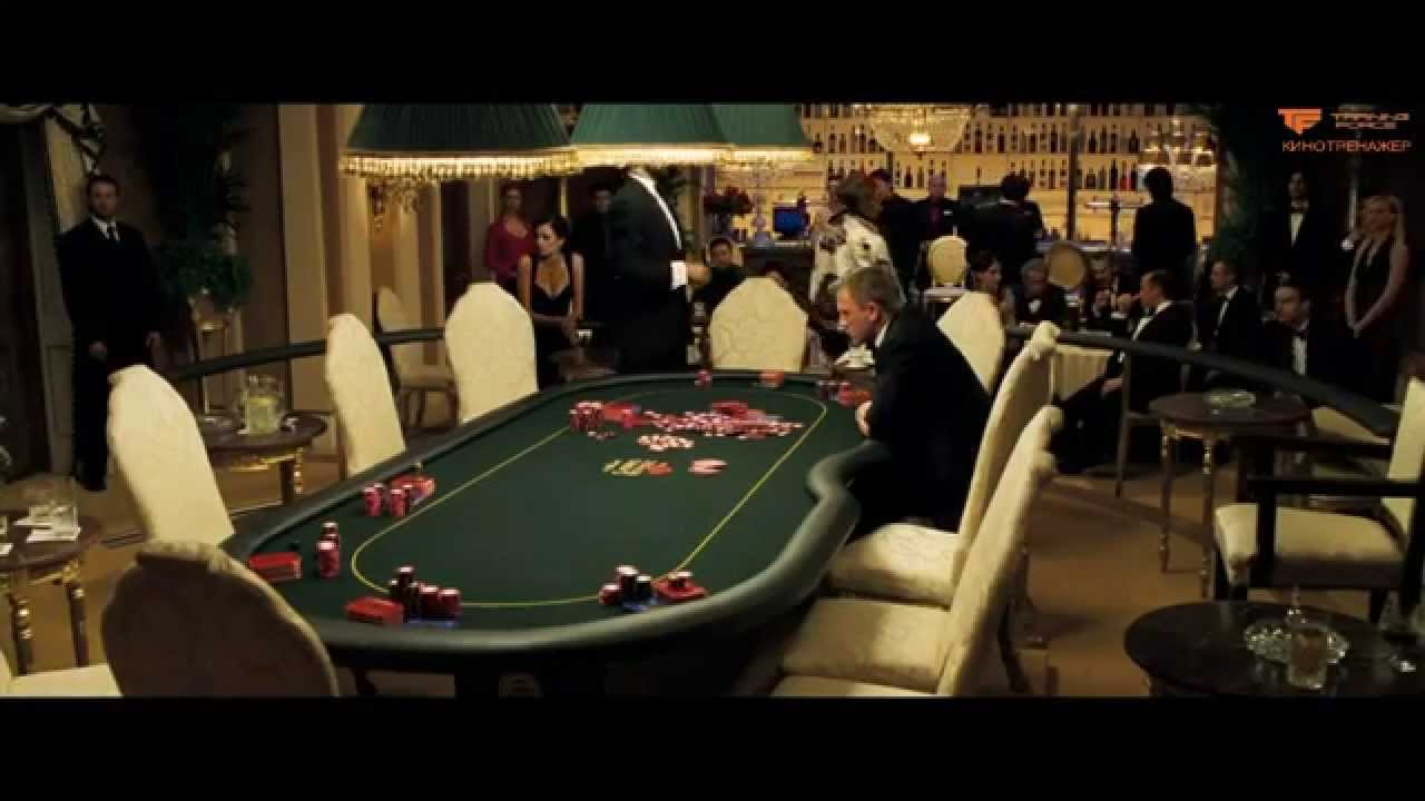 Кто играл в казино рояле играть карты онлайн дурак с друзьями онлайн