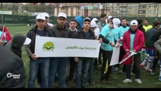 افتتاح دوري في كرة القدم للطلاب السورييفي اسطنبول