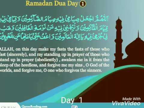Ramadan Dua Day 1 to 30
