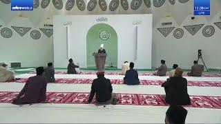 Friday Sermon 9 July 2021 (Urdu): Men of Excellence : Hazrat Umar ibn al-Khaṭṭāb (ra)