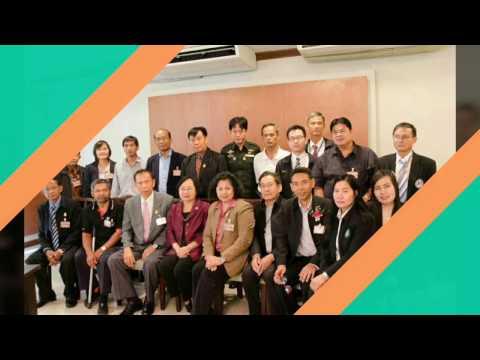 สมาคมลูกจ้างส่วนราชการแห่งประเทศไทย2559