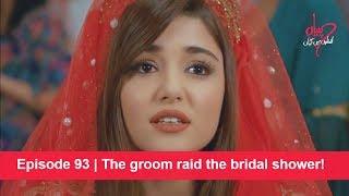 Pyaar Lafzon Mein Kahan Episode 93 Scene 2