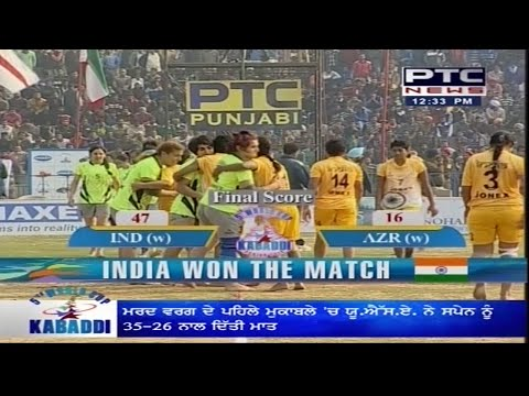 India vs Azerbaijan  Women's  Day 9  5th World Cup Kabaddi Punjab 2014
