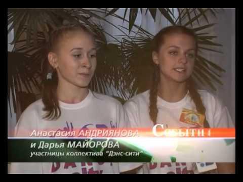 Кузнецкий танцевальный ансамбль «Дэнс сити» взял 4 первых места в Сочи