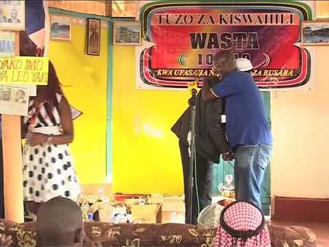 Download TUZO ZA WASTA 2015 Prof. Ken Walibora akihutubia adhira.
