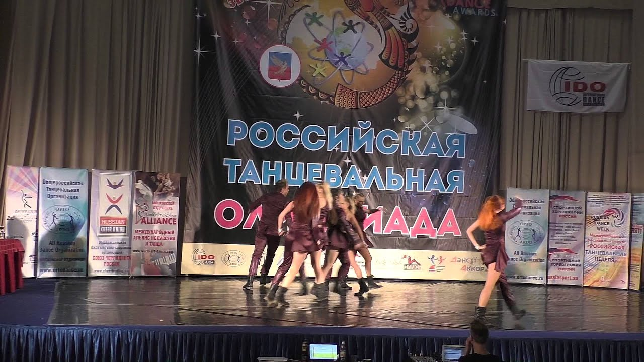 РТО 2015. Рейтинг В. Street Dance Show. Взрослые, малые группы, финал