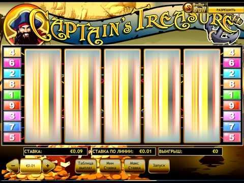 Игровой автомат Сокровища Капитана – Captains Treasure (Playtech)