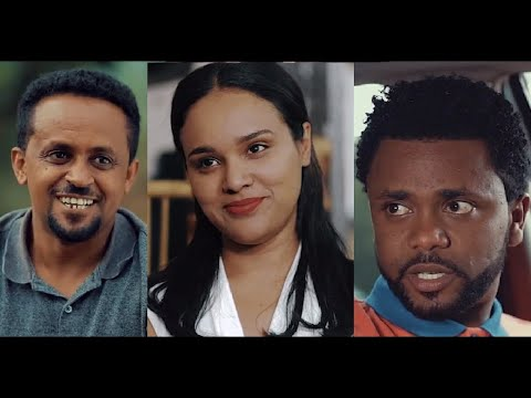 ባለቀሚስ ሙሉ ፊልም BaleKemis full Ethiopian film 2020