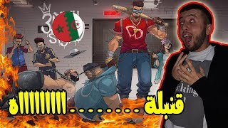 Dizzy DROS - Moutanabbi (ZINOU MHD REACTION) - فضح المستور يا رباه
