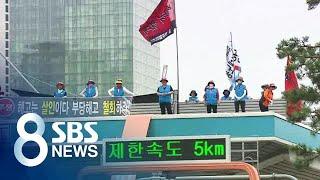 """대법원 판결에도 """"499명만 직접 고용""""…도로공사 노조…"""