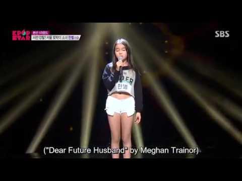 "Kpop Star 6 - Han Byeol Sing ""Dear Future Husband"" And Dance Perfomance"