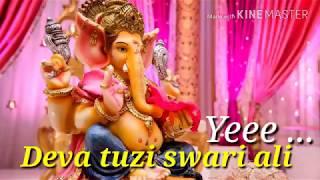 Devacha dev maze ghari ayla (GanpatiBappa)New Marathi Aagri Koli Lyrics Song 2018 By whatsapp status