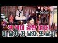 4구 서울여자 150 vs 150 인천남자 숨막히는당구대결! ㅣ스포츠당구sports Billiards ...