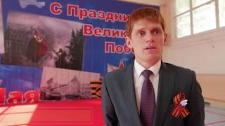 Руководство Агрофирмы «Подмосковное» поздравило ветеранов войны и труда с Днем Победы