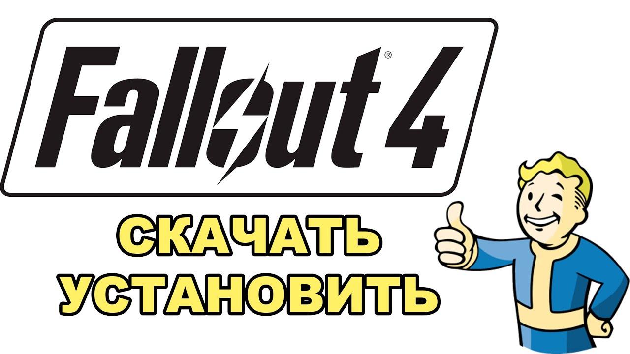 Libscepad. Dll скачать для fallout 4.