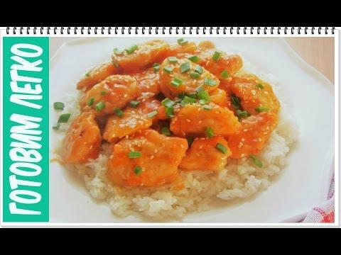 Chicken in orange sauce in Chinese. Chinese cuisine