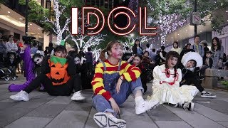 [KPOP IN PUBLIC CHALLENGE] BTS방탄소년단 'IDOL' HAPPY HALLOWEEN!! Cover by KEYME from Taiwan