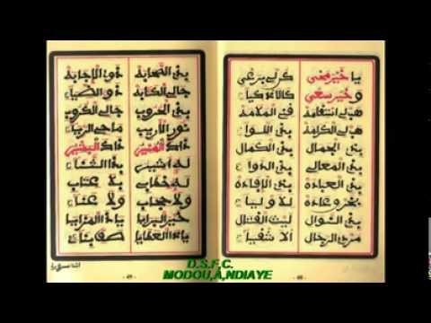 khassida pdf en arabe