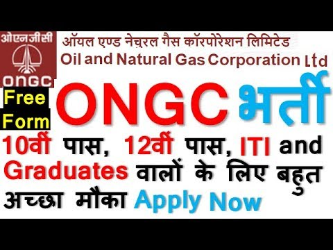 ONGC Latest भर्ती || 5593 posts || ONGC Latest Recruitment || All India Job || Latest नौकरी