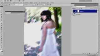 Видеоурок Photoshop Блики фона на свадебном фото