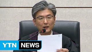 """""""박근혜, 징역 24년·벌금 180억 원&qu…"""