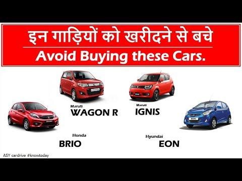 Avoid buying Hyundai Eon , honda brio , Maruti suzuki Wagonr & upper variants of Maruti Ignis : ASY