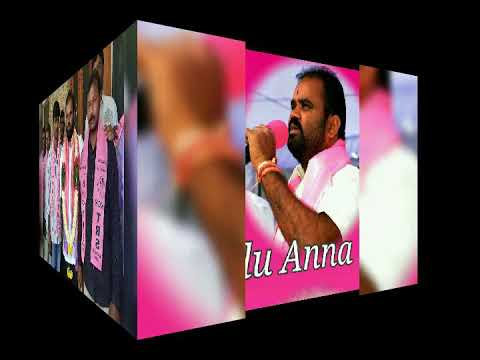 KANCHARLA BHUPAL ANNA VIDEO SONG