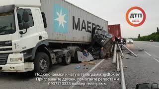 Видео с места ДТП: Пункт Назначения На Трассе Киев-Одесса, 44 км, дтп С Грузовиком. Разорвало кабину