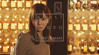 Piction導入店舗で放映中のAVトーク番組『AV紳士』 第2回のテーマは「美...