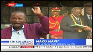 Tanzia za aliyekuwa mbuge wa Kigumo Jamlek Kamau | WAKO WAPI?