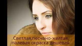 Стоимость шубы из соболя(Читайте о шубе из соболя на сайте http://marikonrad.ru/shuby-iz-sobolya/., 2014-03-30T12:12:08.000Z)